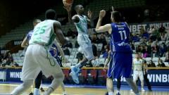 Берое излъга Черноморец и е на 1/2-финал за Купата на България