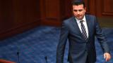 Македония още обсъжда конституционните промени