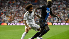 Милан си хареса национал на Сенегал
