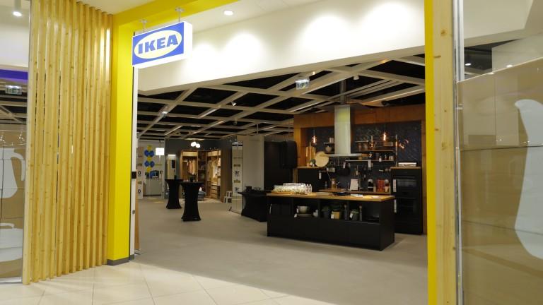 IKEA отвори трети магазин в България