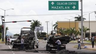 Нарко война се разпалва в Мексико