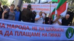 """""""И въздуха ли ще плащаме"""", питат протестиращи пред КЕВР"""