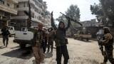 Иззехме американско оръжие в Африн, обяви Турция