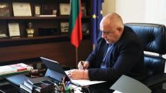 Кабинетът одобри изплащане на обезщетения по 5 дела срещу България