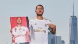 FIFA 20, Еден Азар, Върджил ван Дайк и обложката на играта