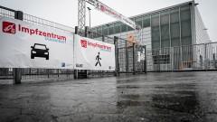 Германия отчете 14 022 нови корнавирус случая
