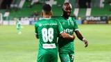Лудогорец обяви състава за Лига Европа, нов остана без картотека