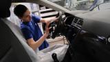 Кризата в автомобилния сектор удари и Бразилия