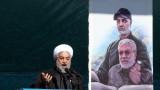 Рохани: 41 г. след Ислямската революция САЩ още не могат да понесат загубата