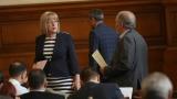 Членуването на магистратите в масонски организации разбуни духовете в парламента