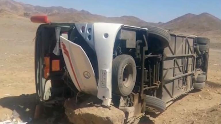 Катастрофиралите в Египет българи се прибират днес