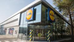 Lidl започна строежа на магазин №100 в България