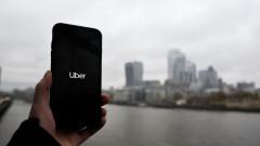 Защо да се радваме, че в България няма Uber