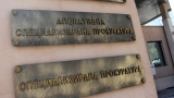 Прокуратурата обжалва домашния арест на Дюлгеров