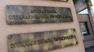 Прокуратурата отново очаква запис от Елена Йончева