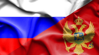 Напрежение по оста Черна гора - Русия