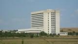 """Търсят кой да завърши строежа на """"новата"""" болница в Ямбол, започнал преди 40 г."""