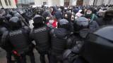 Над 1000 задържани при протестите в Русия срещу ареста на Навални