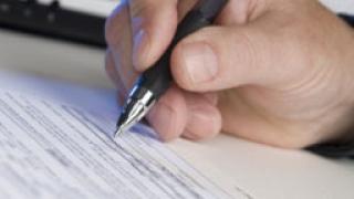 Само 234 публични личности подали декларация за конфликт на интереси