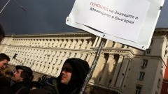 Специални клаузи срещу корупцията в новия правилник на Фонд научни изследвания