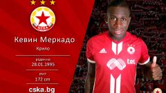Кевин Меркадо вече е на ЦСКА-София!