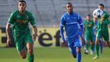 Ботев (Враца) победи Струмска слава с 1:0