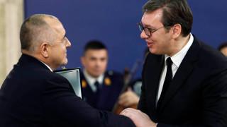 Борисов прие отличието на Сърбия от името на българите от Европредседателството