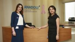 Специализиран център за лечение на рак на гърдата
