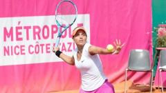Виктория Томова отпадна в първия кръг във Франция