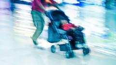 Офроуд с бебе из софийските улици