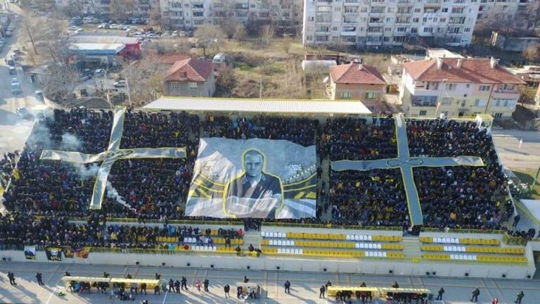 Привържениците на Ботев (Пловдив) почетоха датата, на която Тоско Бозаджийски