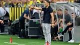 Нико Ковач: Радвам се, че ПСЖ се представи по този начин срещу Барселона