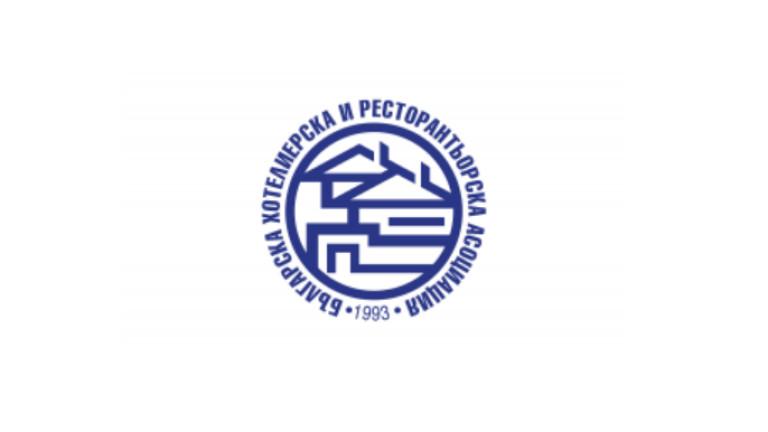 Българската хотелиерска и ресторантьорска асоциация (БХРА) излиза от Българското конгресно