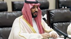 Франция издаде заповед за арест на сестрата на престолонаследника на Саудитска Арабия