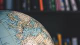 Кои са най-опасните страни за пътуване през 2020 г.?