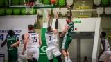 Цмоки приключи с мечтите на Балкан в Шампионската лига