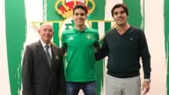 Марк Бартра подписа с Реал Бетис