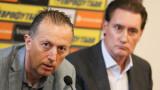 Фурнаджиев: Ситуацията в българския футбол се нормализира