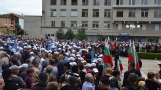 """ДПС и ДОСТ се """"срещнаха"""" в Джебел"""