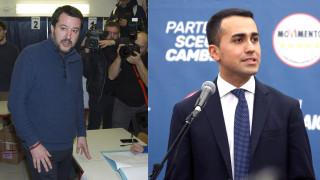 Италия – към икономическа катастрофа или ренесанс