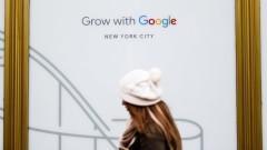 Google призна за скрит микрофон в домашни аларми повече от година