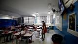 Бразилия ваксинира срещу коронавируса цял град в Сао Пауло, тества заболеваемостта