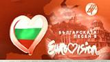 Петя Буюклиева: Не подкрепям Краси Аврамов, а България