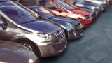 Продажбите на нови автомобили в България растат с 14.7% през септември