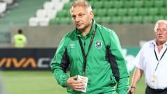 Петко Петков: Победата е и на Георги Дерменджиев