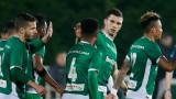 Лудогорец победи Арсенал (Тула) с 1:0