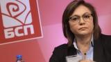 Молим се за ваксини, а не преговаряме с Русия и Китай, възмутена Нинова