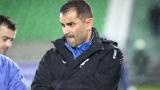 Веселин Великов: Ботев (Враца) е основният ни конкурент във Втора лига