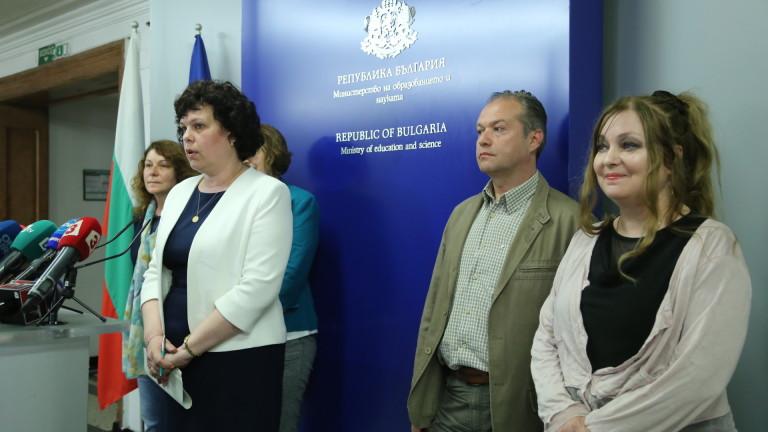 МОН няма да зачита 7-ма задача от матурите по български