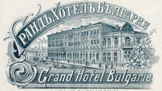 Изложба показва всички проектирани сгради на архитект Антонин Колар
